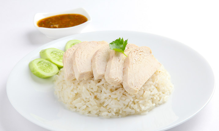 Lean and steamed meat