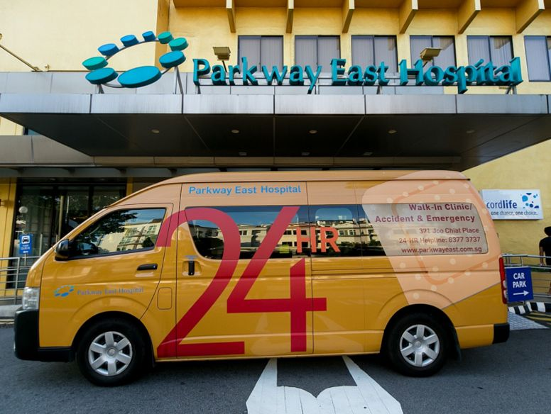 Parkway East Hospital accident & emergency facilities